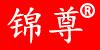 郑州锦尊执法记录仪