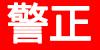 郑州警正执法记录仪