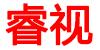 鄭州睿視網絡攝像機
