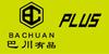 郑州巴川复印机碳粉