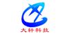郑州大轩公共广播系统