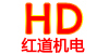郑州东方云充充电管理