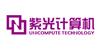 郑州紫光硬盘
