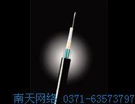 武汉长飞GYXTW,中心束管式光缆,适用于管道、架空、直埋。