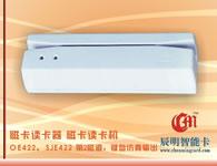 三晶SJE-412读卡设备