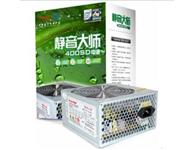 长城|静音大师400SD 媒体报价:RMB268