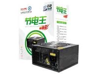 长城|节电王发烧版 媒体报价:RMB 488