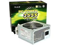 大水牛电源 | 355S静音版 额定功率:250W; SATA电源接口:3个; 大4Pin电源接口:2个;小4Pin电源接口:1个