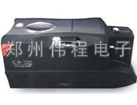 呈研CS-320 彩色双面证卡打印机 ,分辨率:300 dpi X 300 dpi ,操作显示:LCD控制面板,内存:32MB;1MB闪