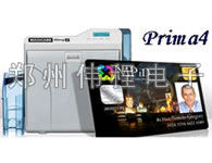 美吉卡 prima4专业型证卡打印机单面或双面(可选)再转印式/热升华边到边全版打印300dpi (11.8dots/mm) 高达1670万种或256色/像素 YMCK (普通彩色带) 1000张/卷 YMCKUV (UV荧光防伪专用色带) 750张/卷 1000张空白