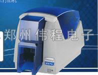 Datacard® SP30 Plus证卡打印机
