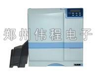 IST cx330 再转印式高清晰证卡打印机  再转印式/热升华,打印分辨率 :300dpi(11.8dots/mm)