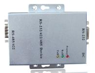 郑州RS232/485有源转换器