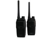 好信通Q5 语音提示,手电筒,模拟数字亚音频,≤5W功率,