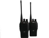AAA A86 抗干扰能力强、16个信段、语音功能、编/解码功能