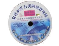 安普永興五類室外線    傳輸速率 100Mbps 單段長度 95米 包裝長度 305米  性能概述 滿足綜合布線系統設計