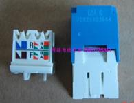 泛达6类模块