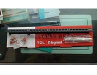 TCL 超五类24口配线架