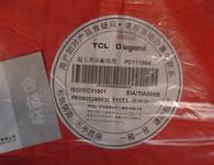 TCL超五类屏蔽网线
