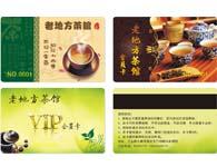 VIP卡3
