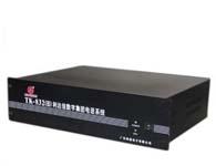 利達信TK832-2B集團電話