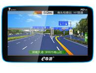 C7蓝  内存:8G 屏幕尺寸:7寸 缓存;128M 地图:正版凯立德 道道通