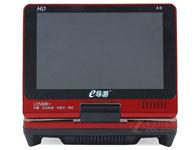 LD588K   内存:8G 屏幕尺寸:5寸 缓存;128M 地图:正版凯立德 道道通 固定 流动测速 导航一体机