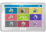 Q1 内存:4G 屏幕尺寸:5寸 缓存;128M 地图:正版凯立德