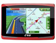 Q6  内存:8G 屏幕尺寸:5寸 缓存;128M 地图:正版凯立德  道道通