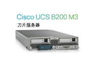 思科UCS B200 M3思科UCS B200 M3