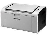 联想S2003W 黑白激光打印机 产品类型:黑白激光打印机 最大打印幅面:A4 黑白打印速度:达到20ppm 耗材类型:鼓粉一体 硒鼓寿命:随机700页,零售1500页 双面打印:手动