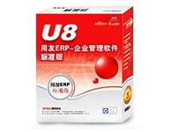 U8—企業管理軟件  U8 成長型企業管理與電子商務平臺  全球第一中型企業應有平臺