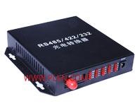 485-422-232转换器1、数据传输速率 0-115.2Kbps 自适应; 2、电器连接器RJ45、外设DB9连接器针、外设DB25连接器针; 3、TX和RX有LED指示; 4、可构造星形、链形等网络拓扑结构;  5、全透明通信,用户无须任何调试,即插即用; 6、一体化光收发模块,输出光功率稳定可靠; 7、独有的串口保护电路,可带电热插拔; 8、传输两端完全绝缘抗电磁干扰、地环干扰和雷电破坏; 9、全部表面贴装工艺,工业级设计,贴片机流水线生产。