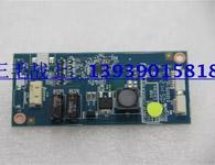 联想S710一体机电脑原装高压板 背光逆变器 M215HW01背光板