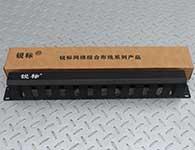 銳標理線架--網絡監控綜合布線系列
