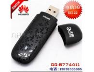华为EC122   3G无线上网卡卡托设备原装正品行货