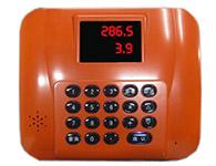 顺通ST8111、卡: M1卡及兼容卡(IC卡);读卡距离在40mm以上;卡感应时间在0.5s以下;2、通讯方式:RS485联网;3、记录量:脱机1万条消费记录;