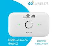 华为 E5573s-856 联通2G/3G/4G无线路由器 随身WIFI 插sim卡 全国联保