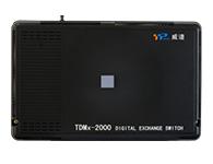 威譜TDMx-2000F集團電話交換