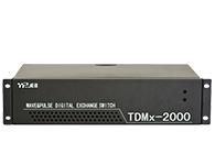 威譜TDMx-2000DX電話交換機