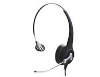 貝恩HW350T導音管話務耳機