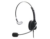 貝恩BP125E經濟型話務耳機