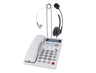 貝恩BN290商務耳機電話