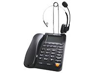 貝恩BN280商務耳機電話