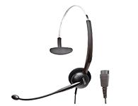 科特爾H450NC耳機