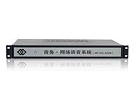 邁為MT100-032A(網口調試,最大支持32端口,內置錄音功能)