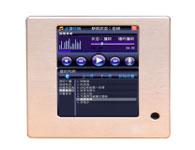 ABK  AXT8704  U盘扩展面板