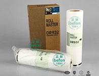 befon-DR93版纸-A3(适用得宝DP2930-DR932一体机版纸)