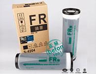 befon-FR油墨(适用理想FR291-293-295-391-393-395-一体机)