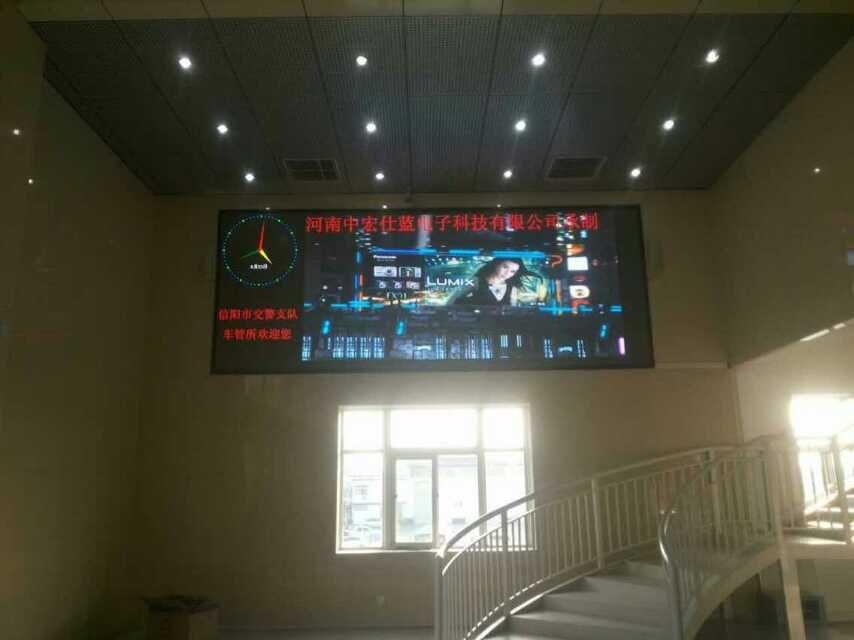 中宏仕蓝承制车管所LED显示屏